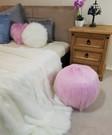 Candy Faux Fur Ball